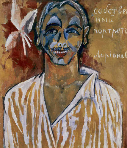 "Mikhail Larionov's ""Self-Portrait"" (1911-12). Credit 2015 Mikhail Larionov Artists Rights Society (ARS), New York/ADAGP, Paris, Petr Aven Collection"