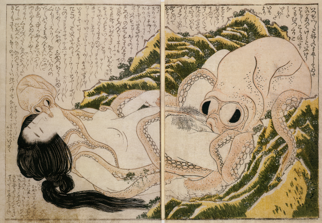 Katsushika Hokusai, The Dream of the Fisherman's Wife, 1814. From the book Young Pines (Kinoe no Komatsu). Woodblock print in book form, 22 x 15.5 cm (Cover), Ritsumeikan ARC.